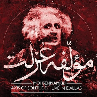Axis of Solitude (Live)