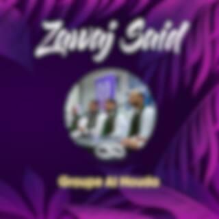 Zawaj Said, Vol. 5 (Inshad Mariage)