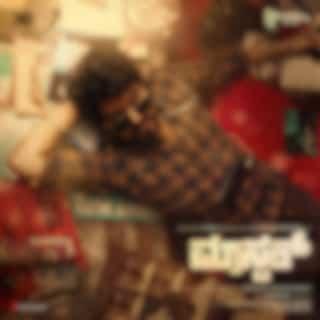 Master (Kannada) (Original Motion Picture Soundtrack)