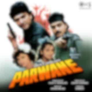 Parwane (Original Motion Picture Soundtrack)