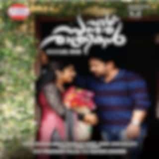Ezhu Sundara Raathrikal (Original Motion Picture Soundtrack)