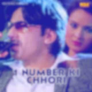 1 Number Ki Chhori