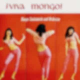 ¡Viva Mongo! (¡Guaguanco Mania!)! (Remastered)