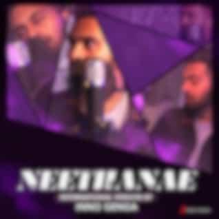 "Neethanae (International Version by Inno Genga) [From ""Mersal""]"