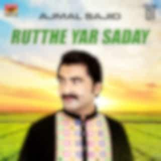 Rutthe Yar Saday, Vol. 1