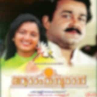 Aaraam Thampuran (Original Motion Picture Soundtrack)