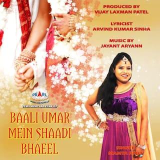 Baali Umar Mein Shaadi Bhaeel