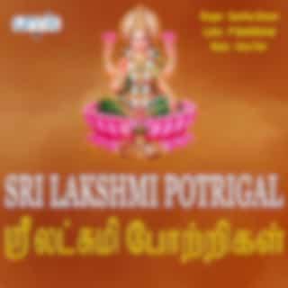 Sri Lakshmi Potrigal