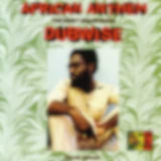 African Anthem Deluxe: The Mikey Dread Show Dubwise (Dub / Instrumental Reggae Music)