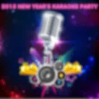 2015 New Year's Karaoke Party