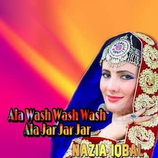 Ala Wash Wash Wash Ala Jar Jar Jar
