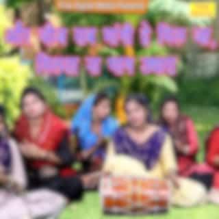 Aur Cheez Sab Mangi He Mil Ja Milta Na Bhaag Udhara