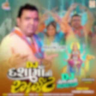 DJ Dashama Ni Ramzat