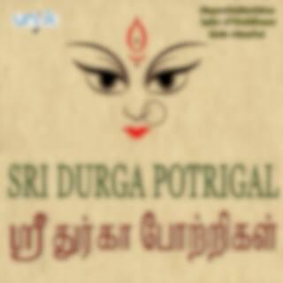 Sri Durga Potrigal