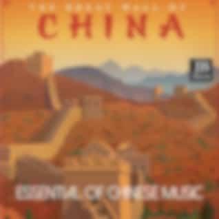 China (Essential Of Chinese Music)