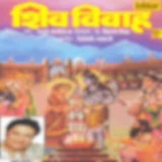 Shiv Vivah, Vol. 2
