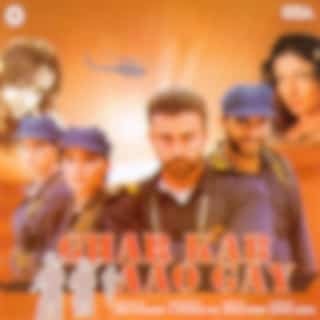 Ghar Kab Aao Gay (Original Motion Picture Soundtrack)