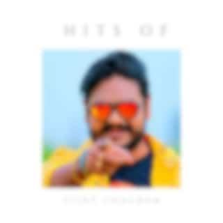 Hits of Vijay Chauhan