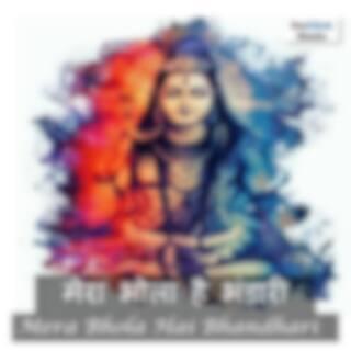 Mera Bhola Hai Bhandhari