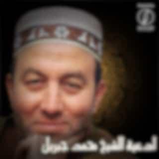 Lailat Al Qadr 1435