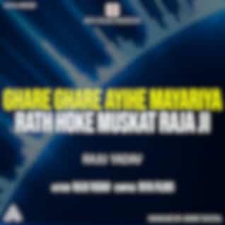 Ghare Ghare Ayihe Mayariya Rath Hoke Muskat Raja Ji