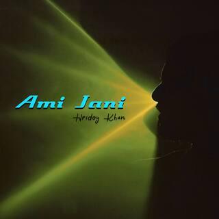 Ami Jani