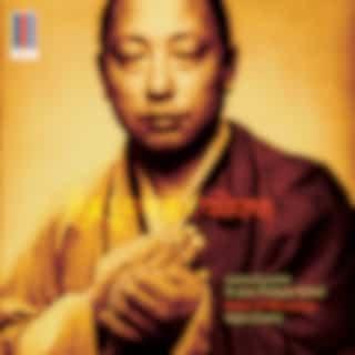 Rain of Blessings: Vajra Chants (Real World Gold)