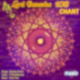 Lord Ganesha 108 Chant