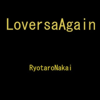 Loversagain
