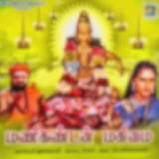 Mainkandan Maghimaikal (Original Motion Picture Soundtrack)
