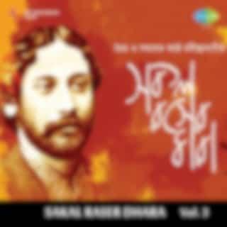 Sakal Raser Dhara, Vol. 3