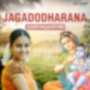 Jagadodharana - Single