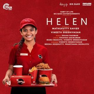 Helen (Original Motion Picture Soundtrack)