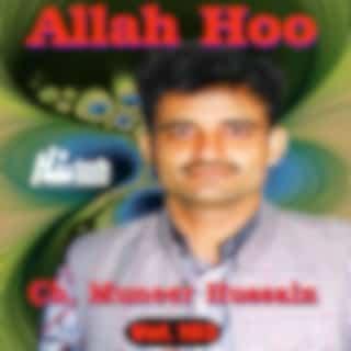 Allah Hoo Vol. 103 - Pothwari Ashairs