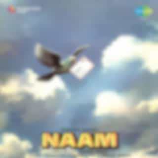 Naam (Original Motion Picture Soundtrack)