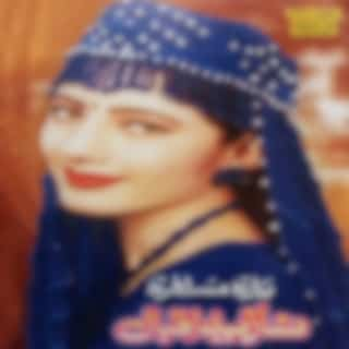 Yara Musafara, Vol. 302