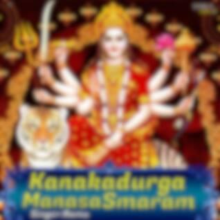 Kanakadurga Manasasmaram