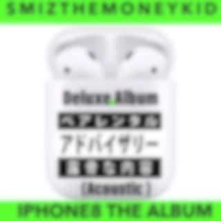 iPhone8 (The Deluxe Acoustic Album)