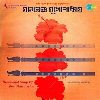 Devotional Songs of Kazi Nazrul Islam