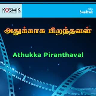 Athukka Piranthaval (Original Motion Picture Soundtrack)