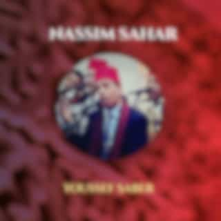 Nassim Sahar (Inshad)