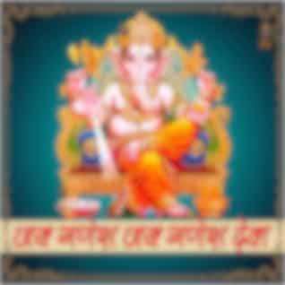 Jai Ganesh Jai Ganesh Deva - Single