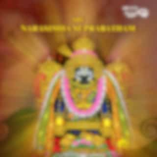 Sri Narasimha Suprbatham