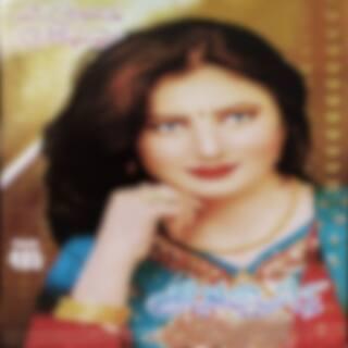 Dawa Mai Da Janan, Vol. 405