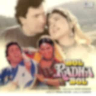 Bol Radha Bol (Original Motion Picture Soundtrack)
