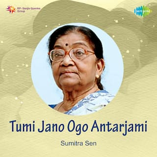 Tumi Jano Ogo Antarjami - Single