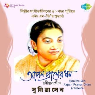 Aapan Praner Dhan - A Tribute