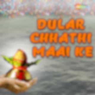 Dular Chhathi Maai Ke
