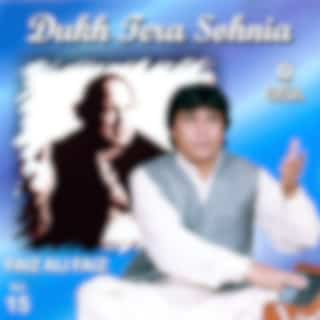 Dukh Tera Sohnia, Vol. 15
