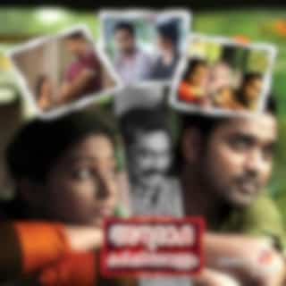 Anuraga Karikkin Vellam (Original Motion Picture Soundtrack)